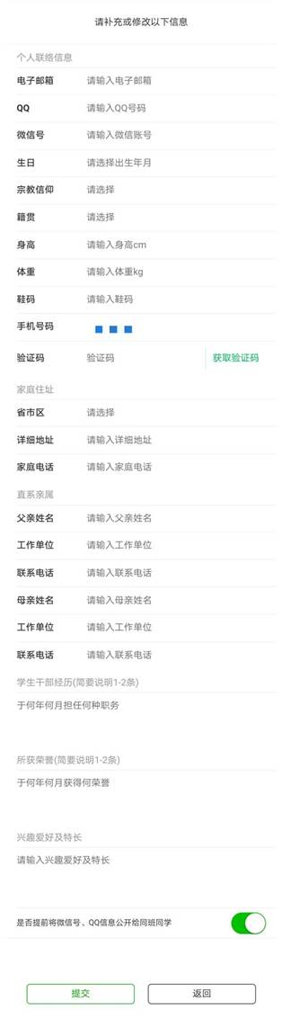 Screenshot_20200906_201136_com.alibaba.android.rimet
