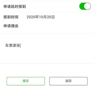 Screenshot_20200906_203226_com.alibaba.android.rimet