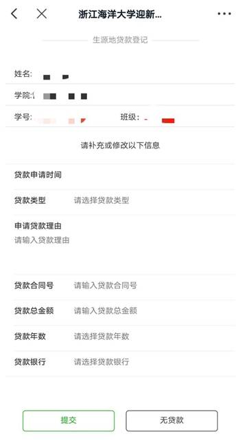 Screenshot_20200906_203538_com.alibaba.android.rimet