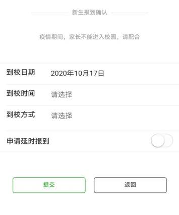 Screenshot_20200906_202651_com.alibaba.android.rimet